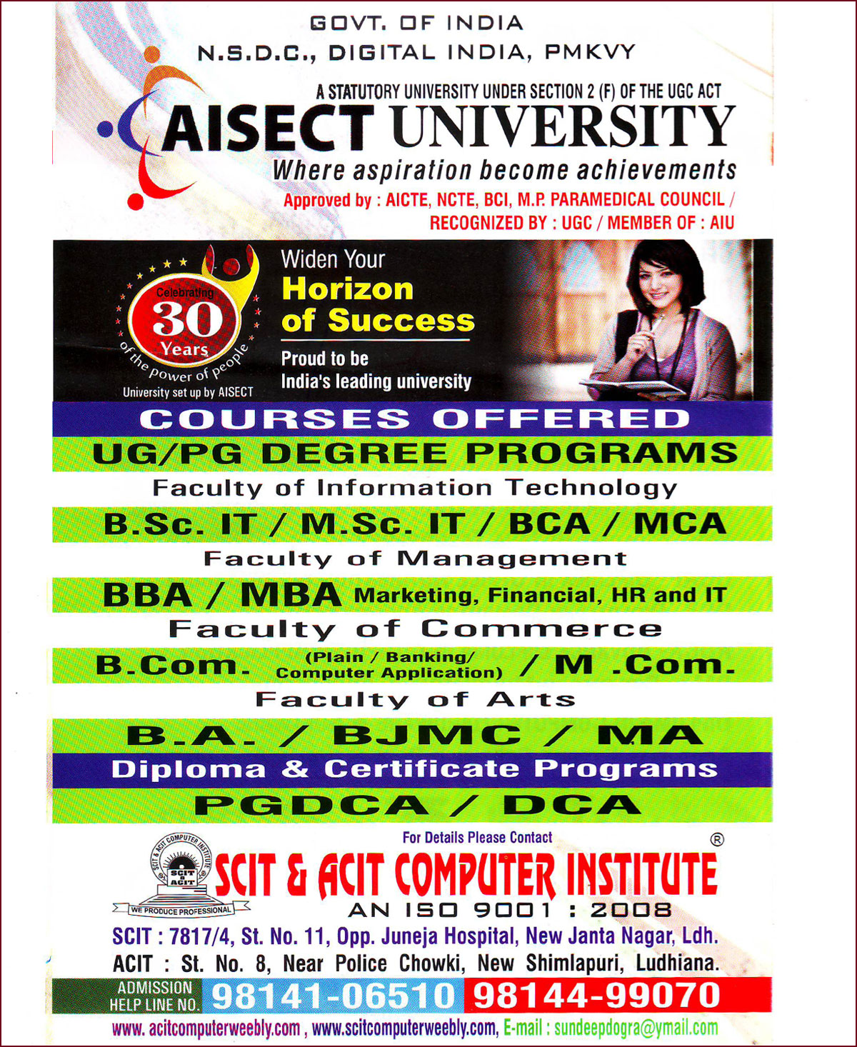 University Degree Courses